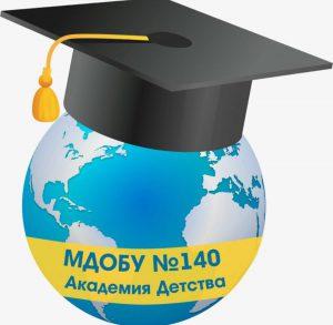 логотип МДОБУ 140
